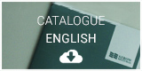 Catálogo - Strow Sistemas - English